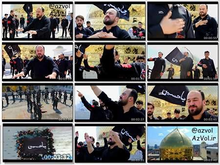 دانلود موزیک ویدیو آذربایجانی جدید Seyyid Taleh Boradigahi به نام Boyanib Qana Namaz Uste Huseyn